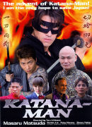 カタナーマン 〜KATANA-MAN〜