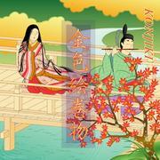 金色主催☆和風イベント「和心」