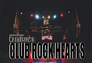 CLUB ROCK HEARTS