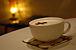 PARADISE CAFE -MODERN-