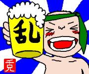 東日本酒乱協会