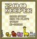 zookeeper☆