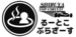るーとこ渋谷トップサーキット