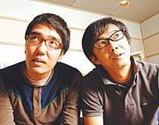 小松市メンバー掲示板