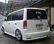 Luxury Style 『bB』