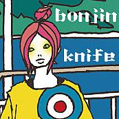 bonjin knife