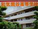 岡山県立和気閑谷高等学校