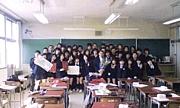 蕨高49期★3年2組