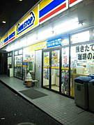 ミニストップ東砂7丁目店