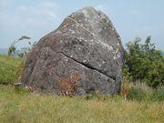 押戸石(岩)