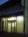 中道食堂(なかみち食堂)