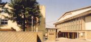 宇治市立宇治中学校