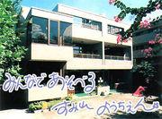 すみれ42期生(85/86年生まれ)