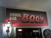 AMUSE BAR BOOM