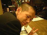 横谷温泉ロビコン 忘年会2008