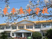 東串良中学校
