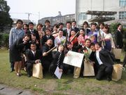 九州大学・内田ゼミ