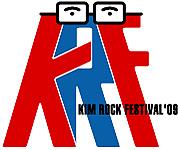 キムソニ改めKIM ROCK FES '09