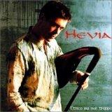 Hevia(エヴィア)