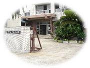 堺市立神石小学校卒業生