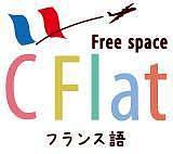 フランス語喫茶 大阪