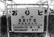 折戸さん集まれっ!(*´д`*)