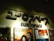 ユーロスペース