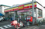 デイリーヤマザキ仙台泉七北田店