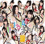 SKE48(学生専用)