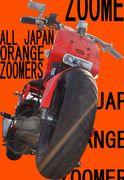 ALL JAPAN ORANGE ZOOMERS