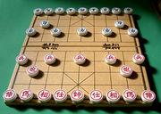 シャンチー(中国象棋)