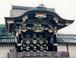 日本建築・美術館ミニガイド
