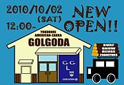 GOLGODA13