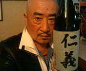京都祇園 俳優の店  サムライ