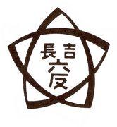 大阪市立長吉六反小学校