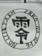 TEAM〜零〜ZERO
