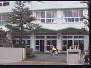 森山町小学校