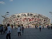 北京留学 2007