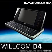 WILLCOM D4 WS016SH