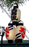 博多祇園山笠 西方寺前町