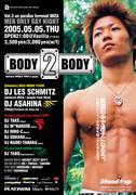 BODY2BODY [MenOnlyGayNight]