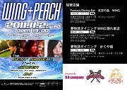 札幌a-life第4日曜の会
