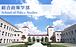 関学総政○15期○(09年度入学)
