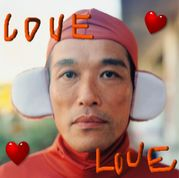 東国LOVE(ヒガシコクラブ)