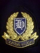 岡山東商 1989〜90年生まれ