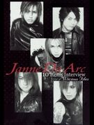 We Are Janne in富山