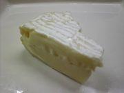 カマンベールチーズの周り。