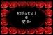 REBORN!@愛知