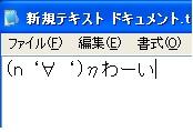 (n'∀')ηわーい