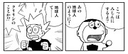 TEAM YAGUCHI☆